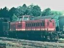 Motorová lokomotiva T444.0089