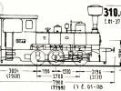 Schéma lokomotivy řady 310.001 - 310.037